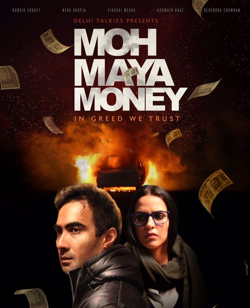 moh-maya-money