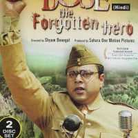 Take a moment and reminisce the life of Netaji Subhash Chandra Bose: The Forgotten Hero only on Sony MAX
