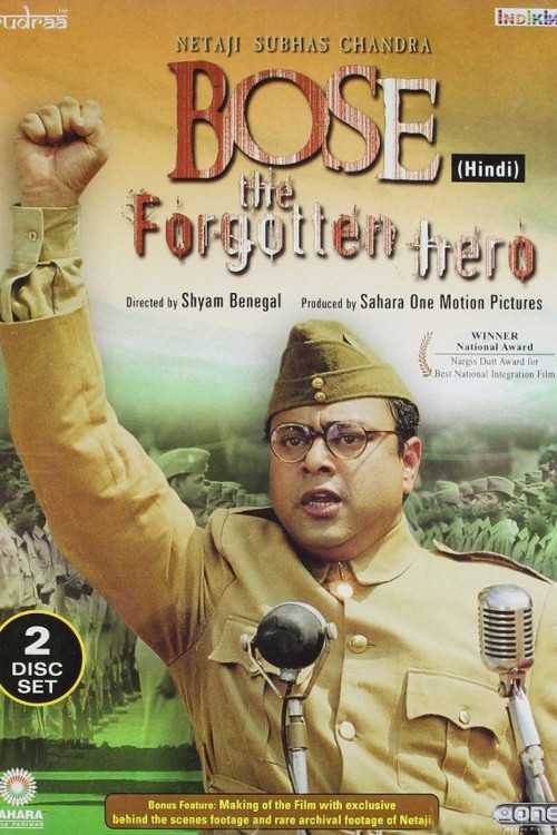 Bose The Forgotten Hero.jpg