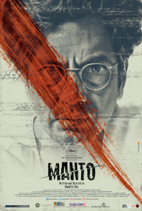 Manto_Poster.png