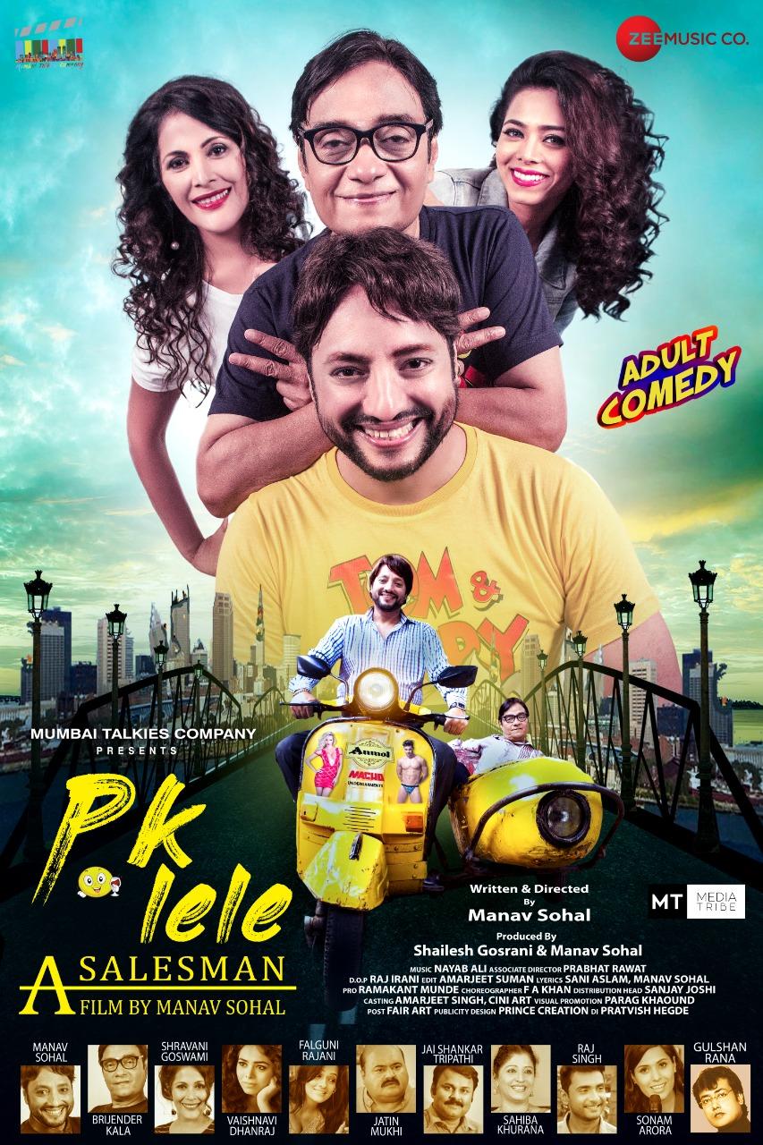 PK Lele Poster.jpeg
