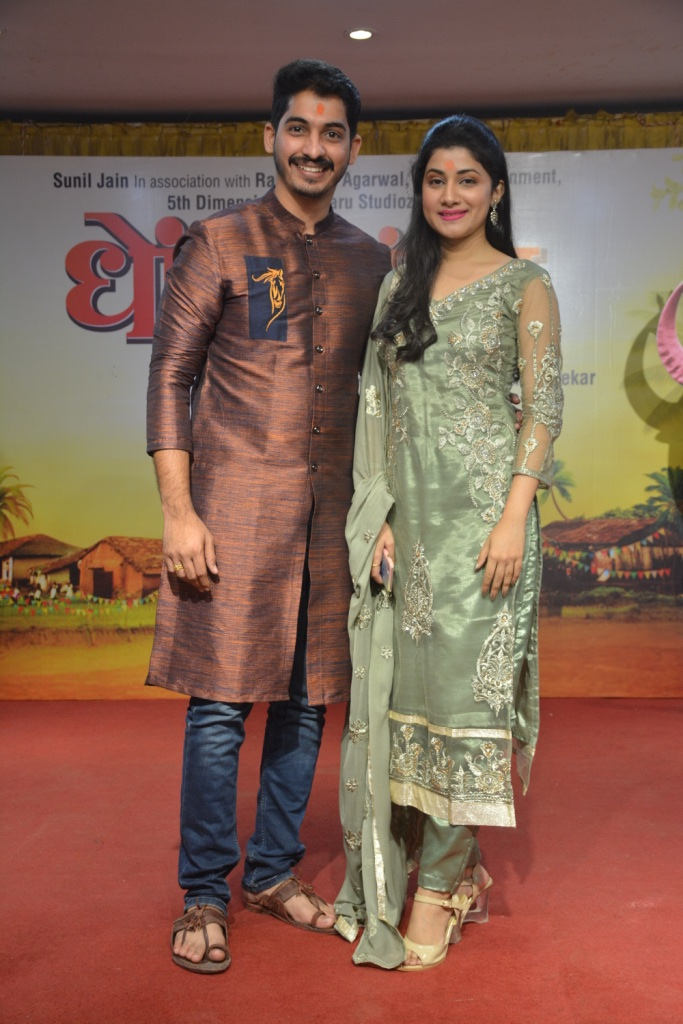 Nikhil Chavan & Sayli Patil
