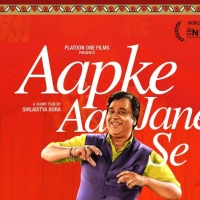 First look of 'Aapke Aa Jane Se'