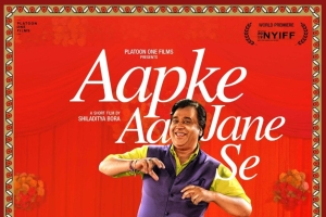 aap ke aa jane se mp3 song ringtone