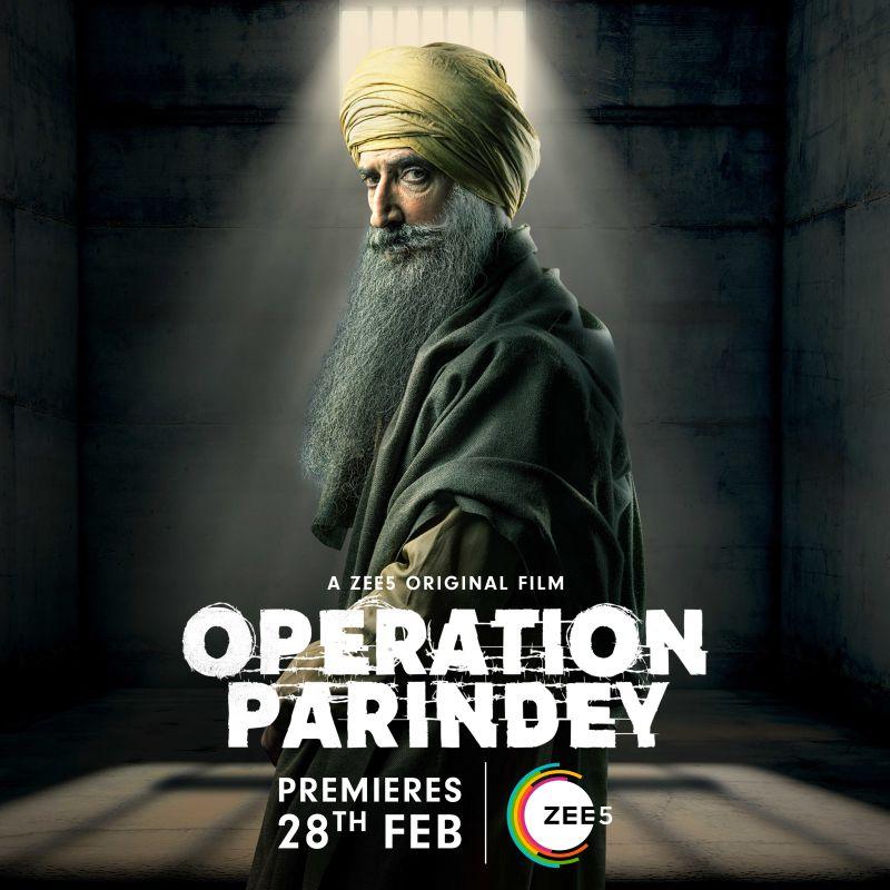 1-x-1_OP_Rahul-In-Jail