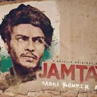 7 Unanswered questions in Netflix series Jamtara – Sabka Number Ayega