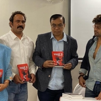 Prolific Author Praful Shah creates history – 7 books launched in 2 days.