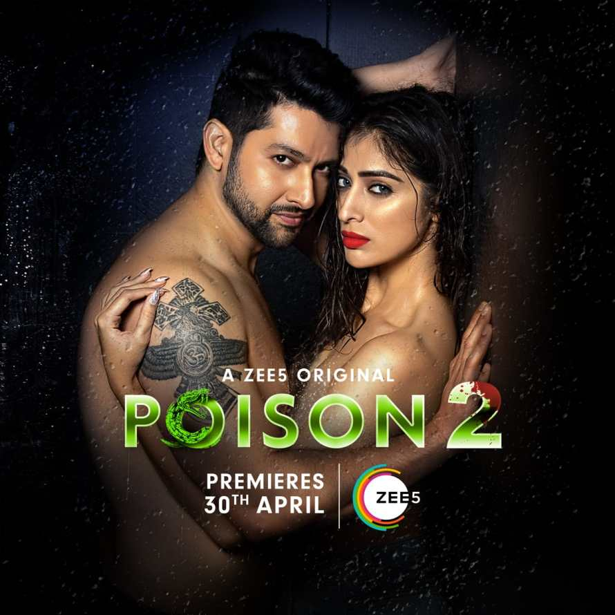 Poison 2 Poster