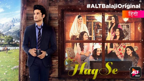 latest web series news updates posters synopsis (29)