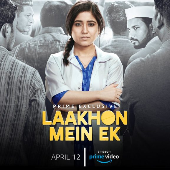 latest web series news updates posters synopsis (43)