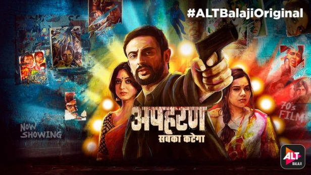 latest web series news updates posters synopsis (4)