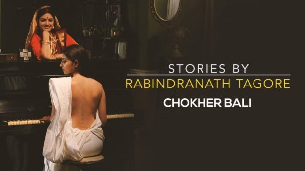 latest web series news updates posters synopsis (73)