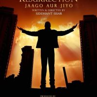 Short film review: Resurrection – Jaago aur Jiyo